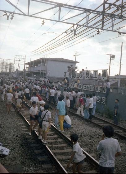 京阪100年号事故